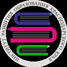 Институт развития образования Краснодарского края